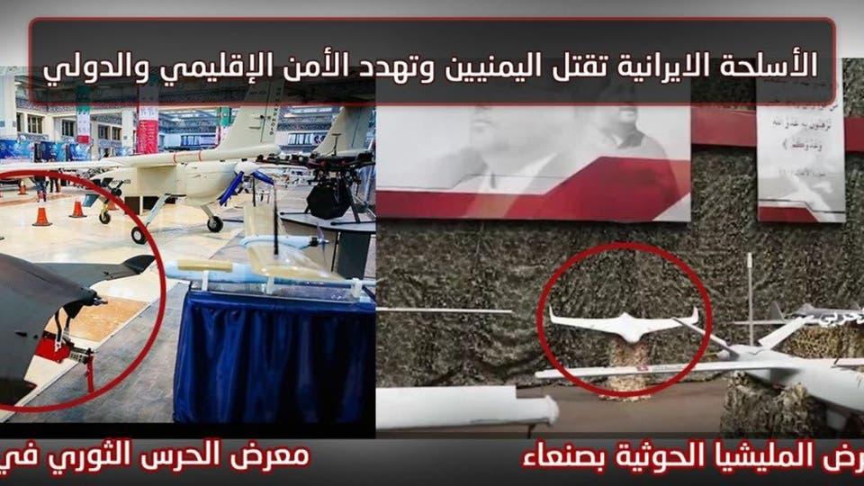 الحكومة تجدد إدانتها استمرار إيران في تزويد الحوثي بالأسلحة