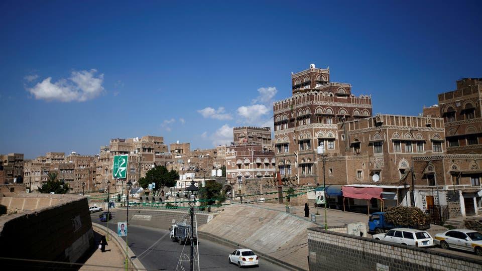 """هكذا وصفت """"العفو الدولية"""" أحكام الإعدام الحوثية"""