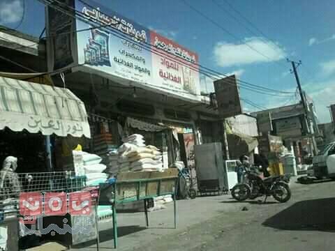 المليشيا الحوثية تفرض مبالغ مالية على محلات تجارية وشركات صرافة بصنعاء