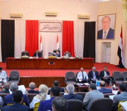 هيئة رئاسة مجلس النواب الترتيبات اللازمة لانعقاد جلسات المجلس لدورته القادمة